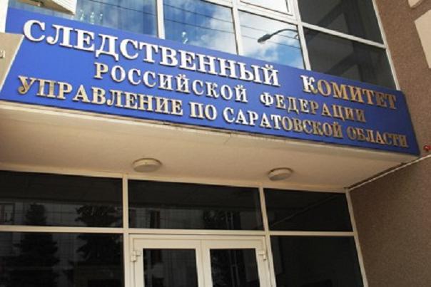 Вотношении экс-главы Петровского района возбудили дело завзятку