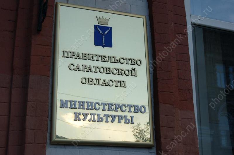 Радаев сократил Горемыко сдолжности зампреда запассивность