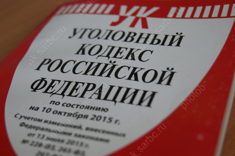 ВБалашове обвиняется управляющий учреждения, неуплативший 11 млн. руб. вналоговую