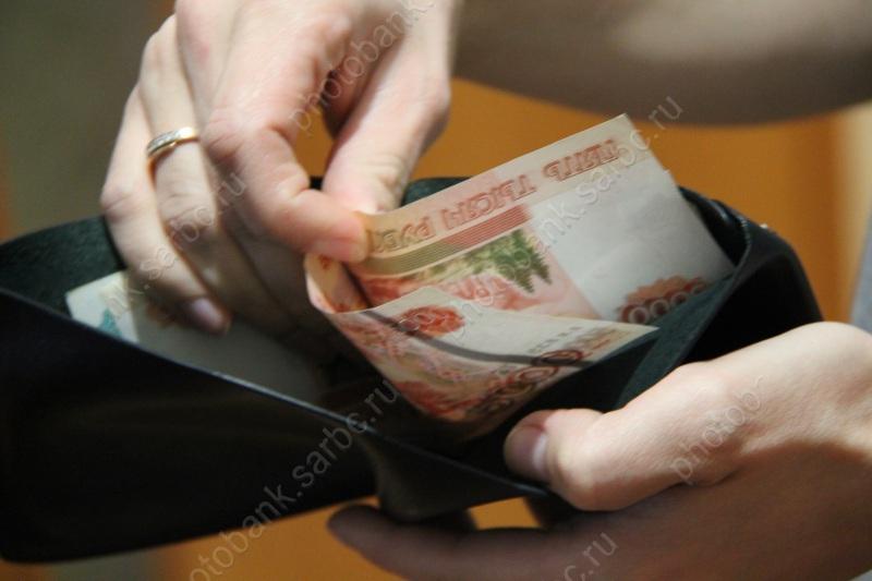 Женщина нелегально получила 66 тыс руб отпенсионного фонда