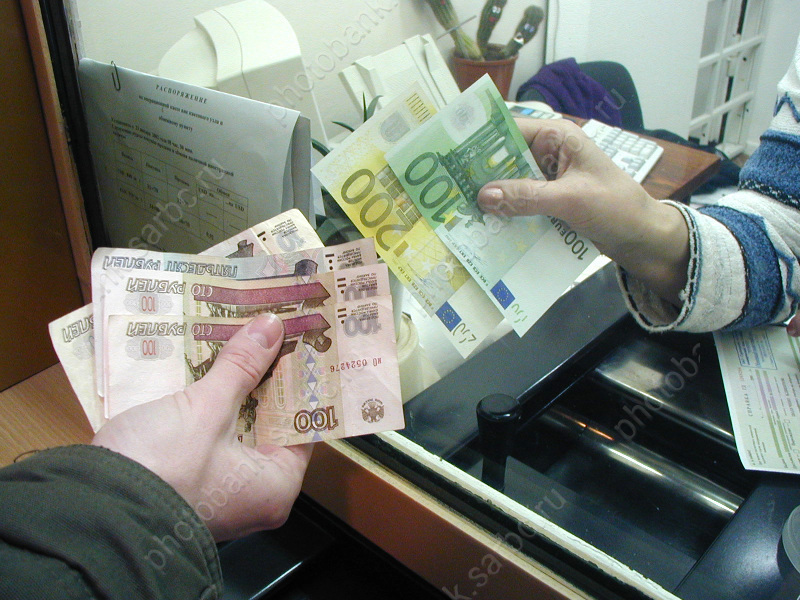 Доллар дешевеет кевро ииене