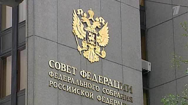 Новым сенатором отСаратовской области стал Олег Алексеев