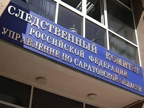 ВСаратове при получении взятки задержали управляющих МУП «Водосток»