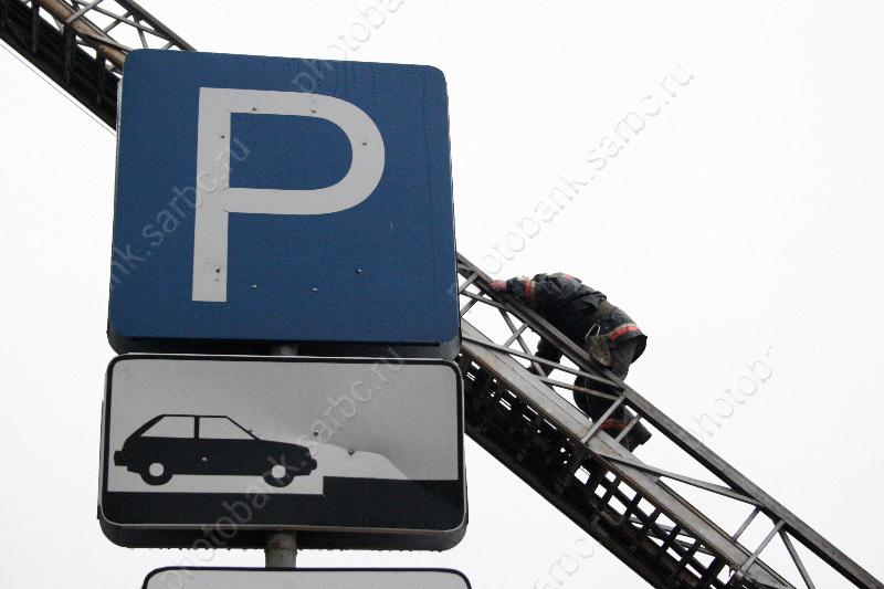 ВСаратове вскором времени появятся новые дорожные знаки