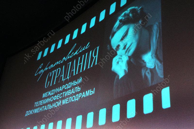 Обособенностях фестиваля «Саратовские страдания» поведали его организаторы