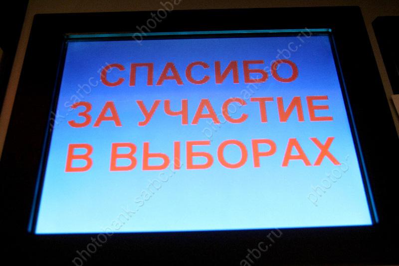 Экзитполы: ВПетербурге навыборах в Государственную думу три партии набрали больше 10%