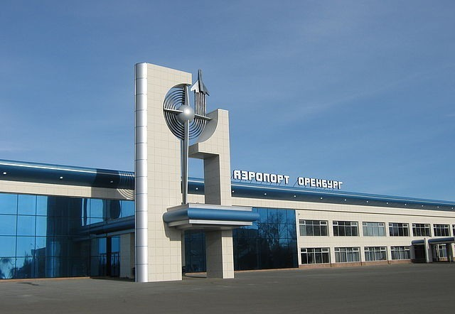 Оренбургский аэропорт отсудил усаратовского министерства неменее млн руб.