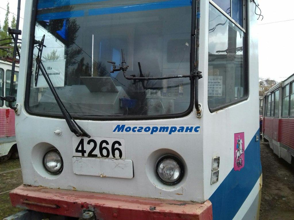 ВСаратов привезли подаренные Москвой трамваи