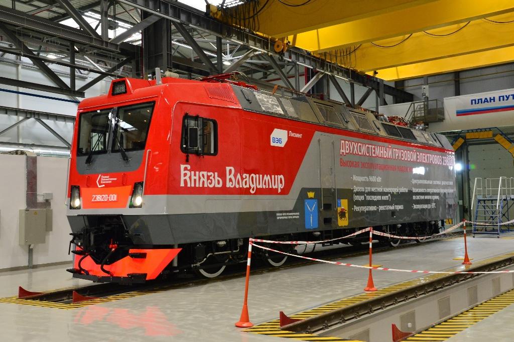 Русские вагоны илокомотивы привлекли клиентов изИрана