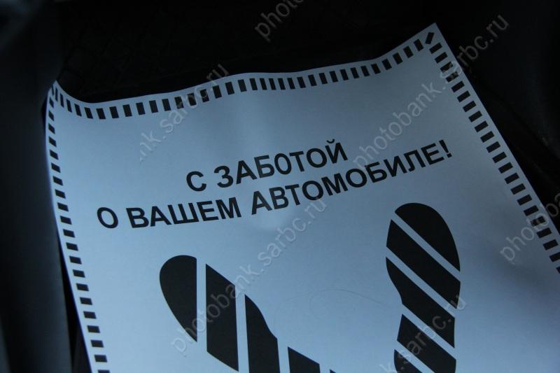 ВМурашинском районе оштрафован агент занавязывание допуслуг кОСАГО