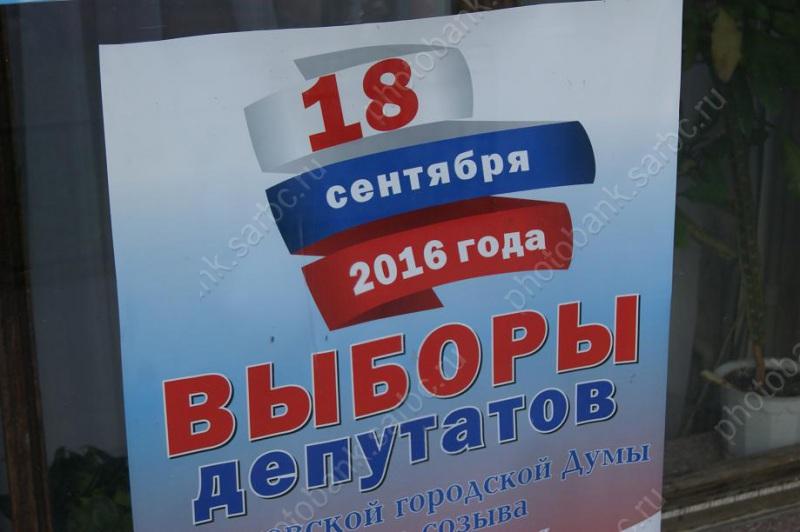 ЦИК направит «серьезный десант» вПетербург по результатам выборов