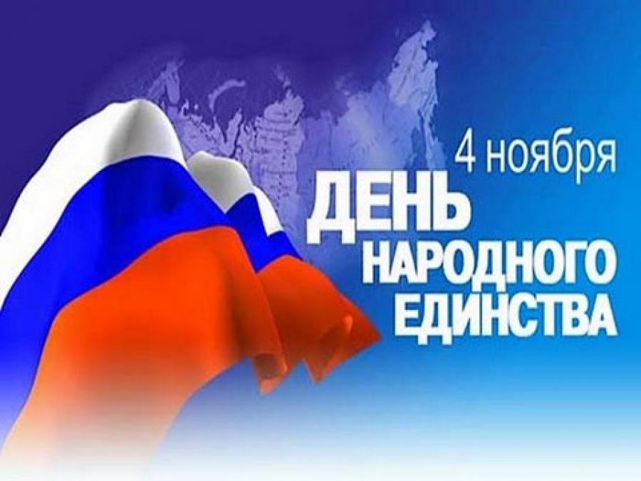 Три дня подряд будут отдыхать граждане Калмыкии кконцу осени