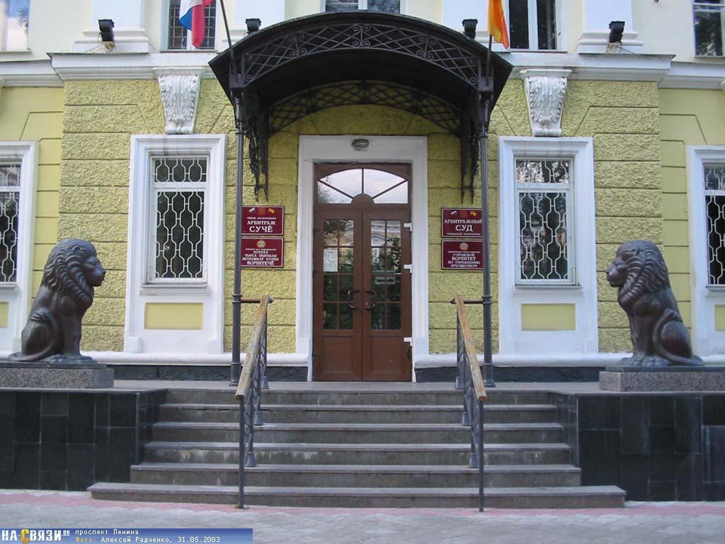 ВЧувашии суд отстранил компанию от возведения цивильского моста