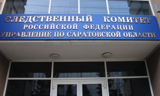 ВКрасноармейске найден мертвым 17-летний парень