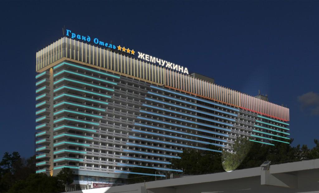 Москвичи завоевали золото исеребро наЧМ РФ пошахматам