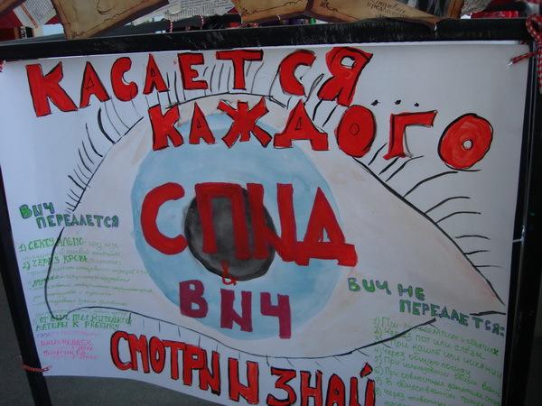 Рязанской области выделено практически 9 млн напрофилактику ВИЧ