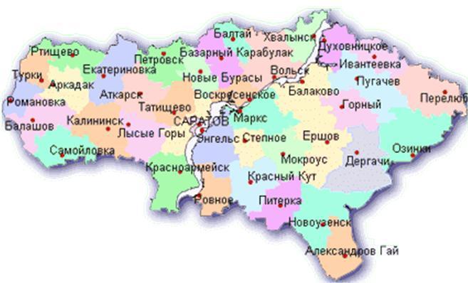 Саратовская область— ваутсайдерах попотребительской активности