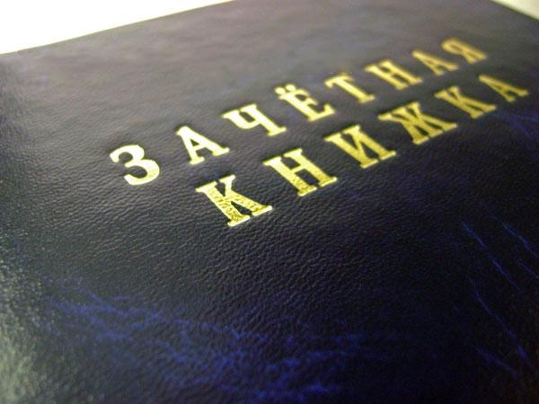 Взяточницу изСГМУ освободили поамнистии вчесть Победы