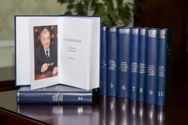ВБелгороде представили многотомное печатное издание трудов Евгения Примакова