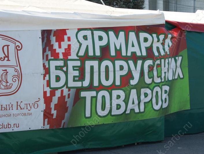 НаТеатральной площади можно будет приобрести мясные деликатесы из Республики Беларусь