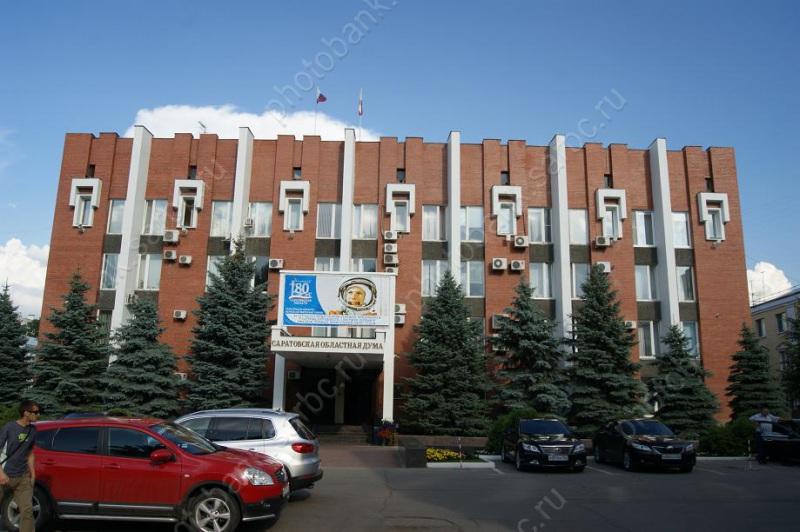 Бюджет ТФОМСа Саратовской области на2017г приняли крассмотрению вдуме