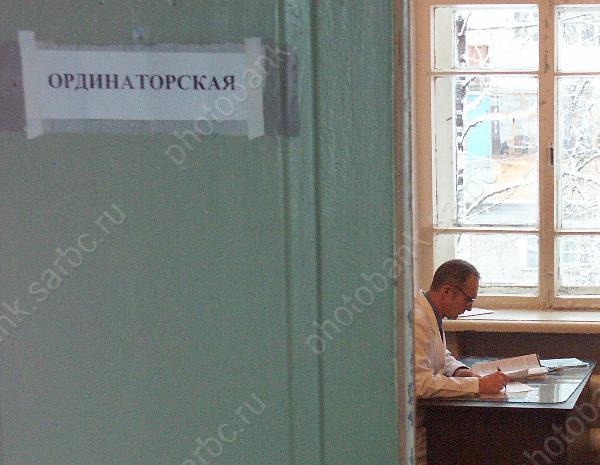 Бюджет платит 10 млрд налечение неработающих саратовцев