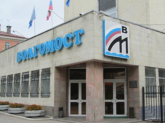 Официальный сайт | Арбитражный суд Саратовской области