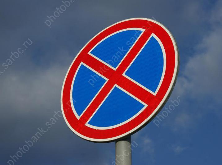 Вцентре Саратова ввоятся ограничения остановки истоянки транспорта