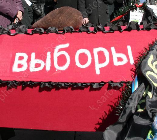 63% граждан России неподдерживают идею обязательного голосования навыборах— Опрос