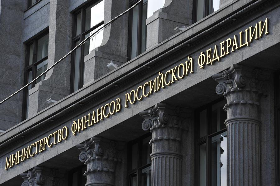Москва сокращает объем бюджетных кредитов для Омской области
