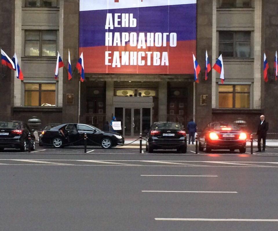 Обманутые дольщики изСаратова устроили пикет у Государственной думы