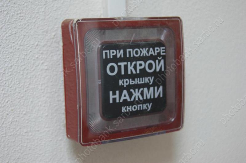ВСаратовской области случилось около 2 тыс. пожаров