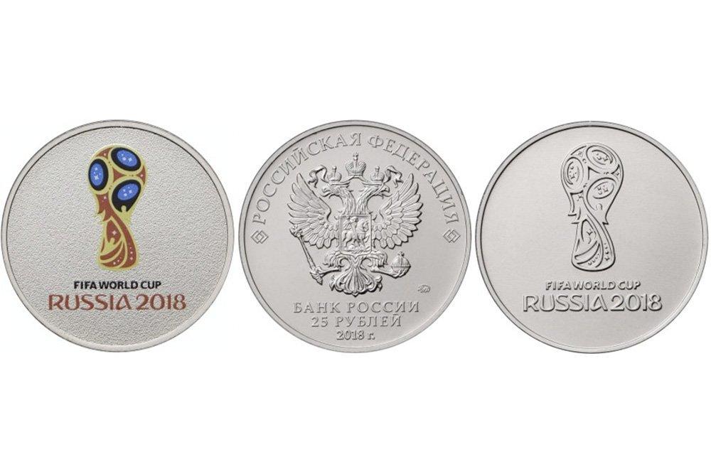 Монеты чм 2018 сбербанк 2x5 litai 2001 цена