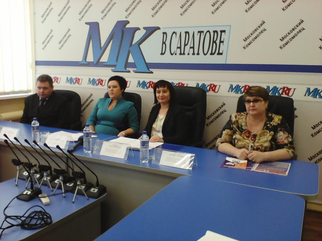 ВСаратовской области вследующем году сократили свыше 6-ти тыс. человек