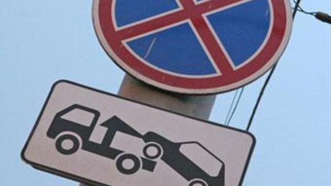 Наулице Рахова запретят остановку истоянку машин