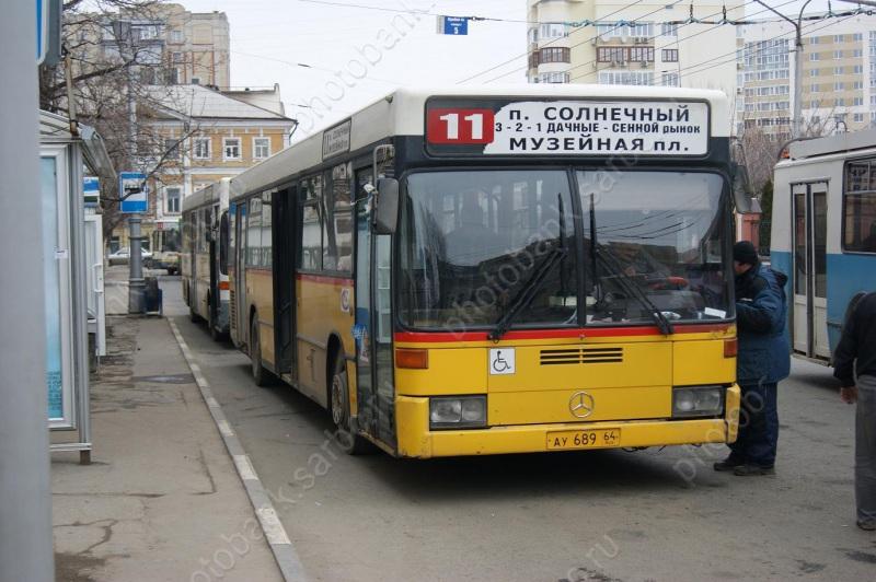 СМузейной площади убирают отстойную площадку автобуса N11