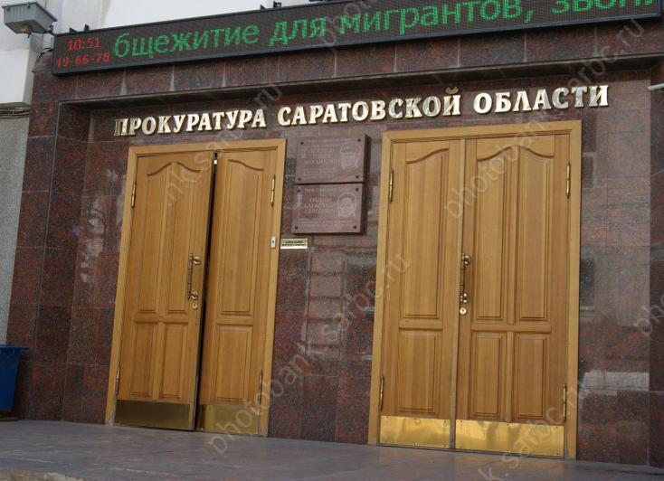 Иностранца экстрадируют вАрмению зааферу на16 млн драмов