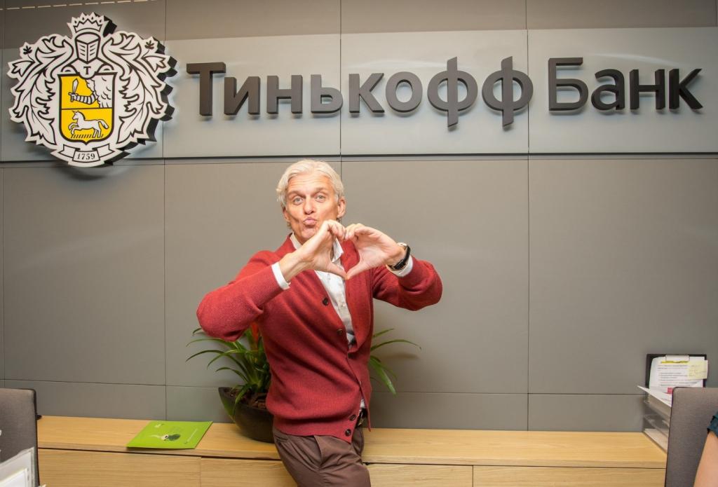 Ростов будет одним из7 городов, где откроют центр разработки «Тинькофф банка»
