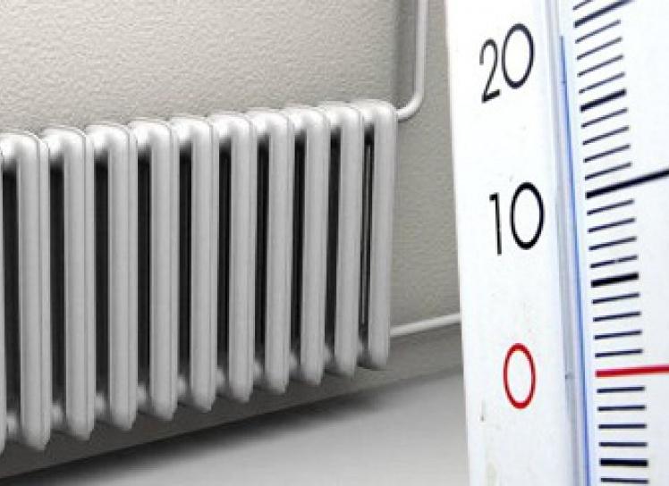 Полторы тысячи квартир области переведут на личное отопление