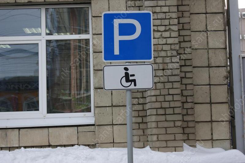Общественники выступили за быстрейшее создание платных парковок вцентре Саратова