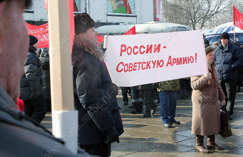 Наслучай войны: неменее 90% граждан РФ чувствуют защиту русской армии