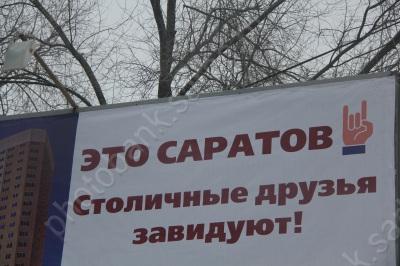 Проект платных парковок вцентре Саратова планируют создать замесяц
