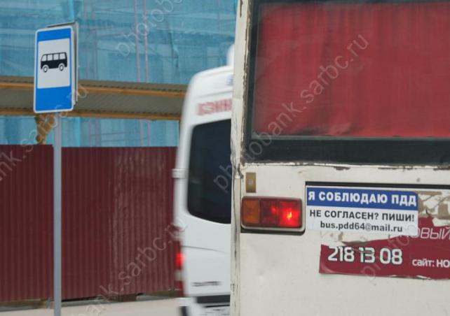 ВСаратове суд наказал водителя автобуса запострадавшую пассажирку