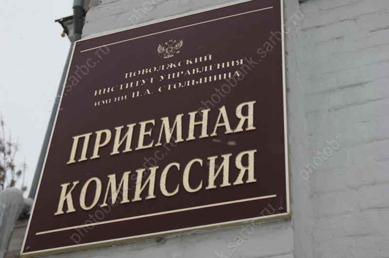 Неменее трети граждан России отмечают, что студенты стали лучше относиться кучебе— Опрос