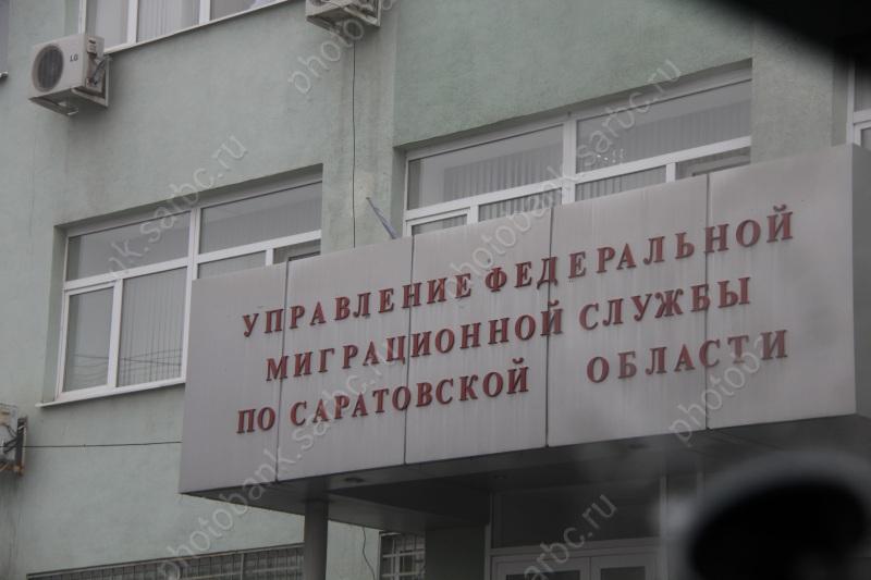 Мигрантам в РФ нерады