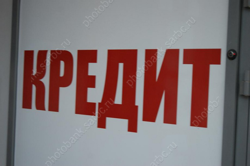 Сумма среднего автокредита в РФ увеличилась до656 тыс. руб.
