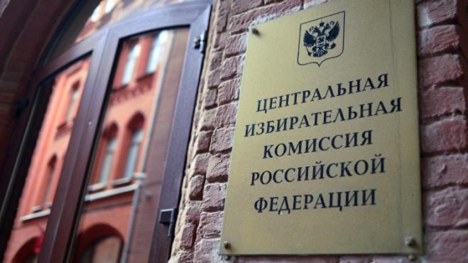 Радаев в столицеРФ встретился сглавой ЦИК