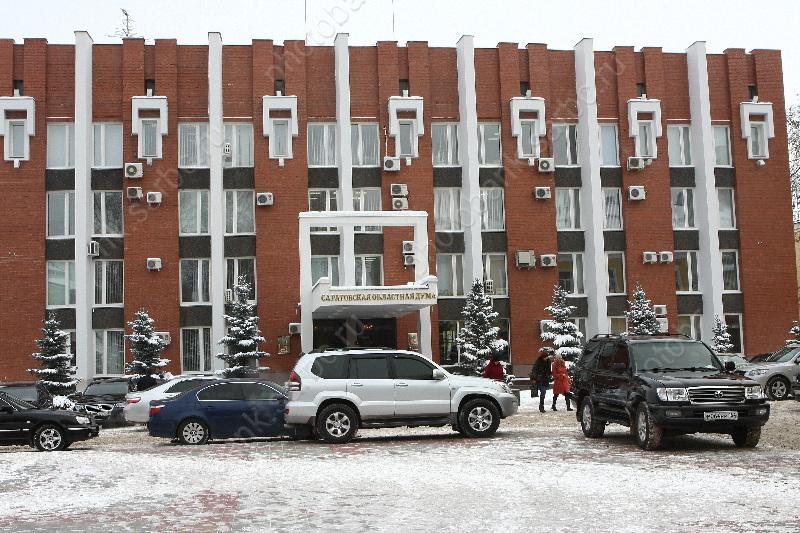 Саратовская область желает вернуть вбюджет столицы практически 44 млн руб.