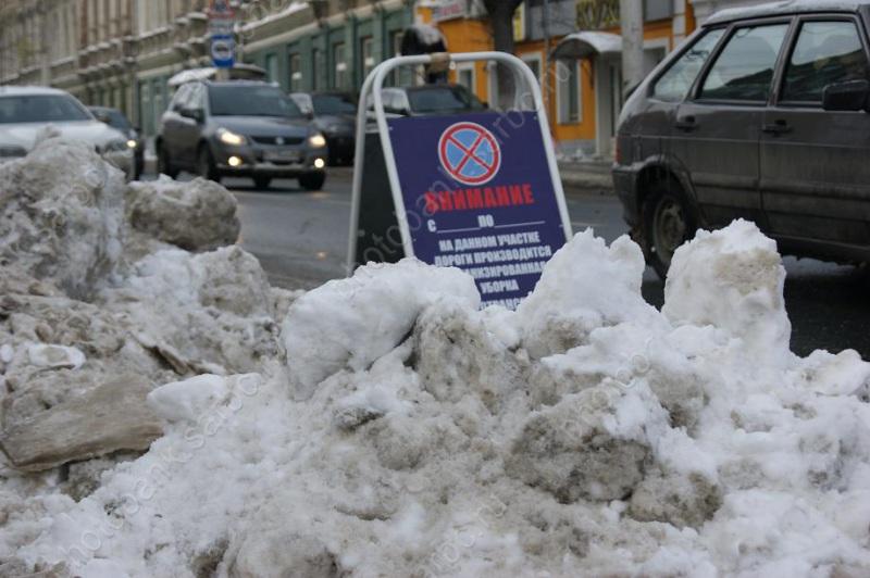 Вцентре города на 3-х дорогах ограничат парковку для авто
