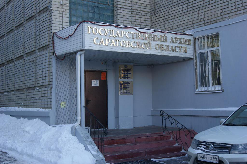 Работник архива обвиняется вхищении книжек на1,2 млрд руб.